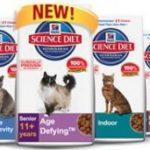 Science Diet Dry Pet Food Printable Coupon