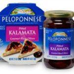 Peloponnese Mediterranean Specialties Item Printable Coupon