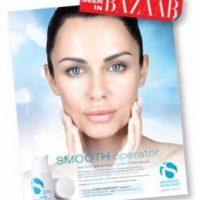 FREEbie Alert   Free Skin Care Smoothing Gel Sample