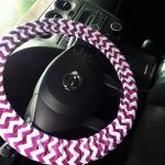 Chevron Steering Wheel Cover