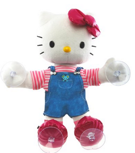 Hello Kitty Dance Time Plush