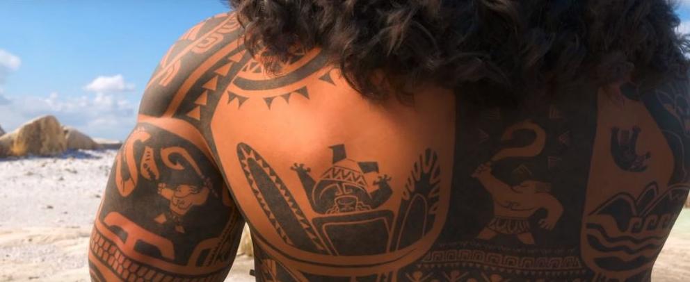 Mini Maui