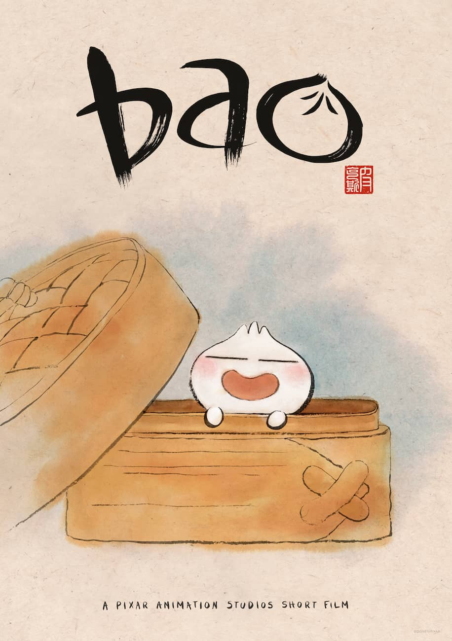 Now you can make your own Bao Dumplings with the official Bao Dumpling Recipe!