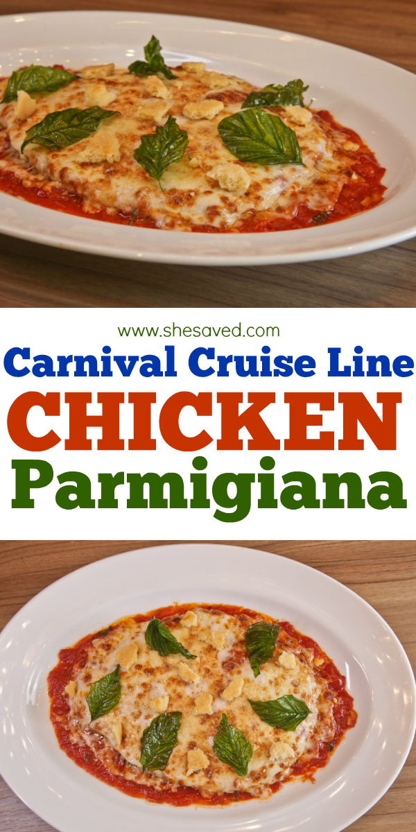 As made on Carnival Cruise Lines, check out this Chicken Parmigiana recipe!